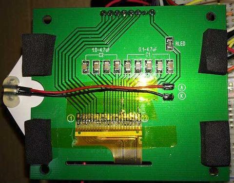 2P-S60779 (S60779)のFPCを直接半田付けで接続