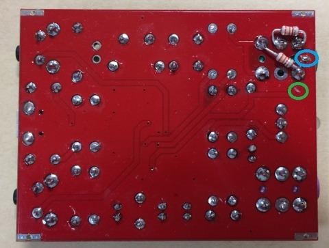 「 マイク入力付きDACヘッドホンアンプ [K-108CS]」 PHONE端子周辺の変更